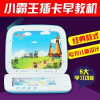 小霸王早教机学习机 双语插卡片 SB90婴幼儿童点读玩具老师