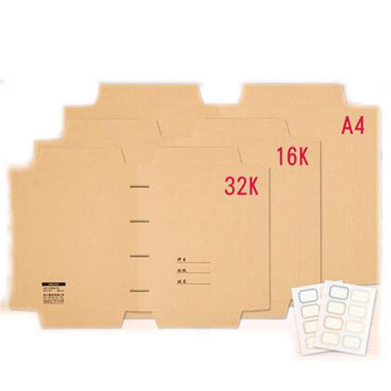 得力70550牛皮纸包书皮 a4/16k/32k套书皮 多款可选_70551 16k