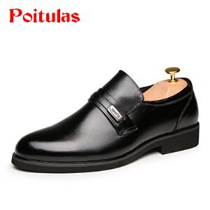 格罗堡春季新款新款商务正装休闲皮鞋男时尚英伦套脚鞋男鞋皮鞋子P7333