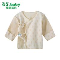 歌歌宝贝 春秋新款宝宝上衣 婴幼儿内衣 宝宝贴身内衣 宝宝系带长袖上衣小树彩棉