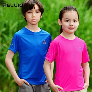 【折上再减】法国PELLIOT/伯希和  儿童户外速干t恤  男女款圆领运动排汗速干衣快干T恤短袖