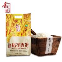 龙蛙有机原生稻花香米 5kg/袋 东北有机五常大米 黑龙江新米香米长粒米  10斤装