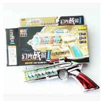 电动玩具枪 先锋战士幻光战警 儿童玩具手枪男孩玩具步枪发声发光