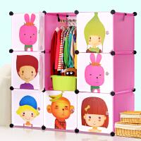 索尔诺婴儿衣柜宝宝收纳柜儿童储物柜塑料玩具卡通收纳箱衣物整理
