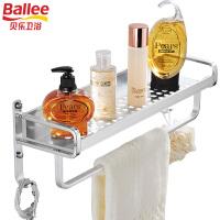 贝乐卫浴(Ballee)TL503 太空铝双层浴室置物架 多功能卫浴挂件
