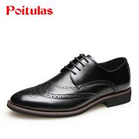 格罗堡春季新款新款男士布洛克雕花皮鞋英伦时尚潮流商务正装休闲鞋低帮男鞋子D422