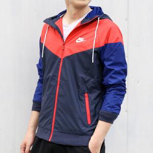 Nike耐克 2017新款男子防风梭织训练运动休闲夹克外套  727325-452