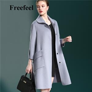 Freefeel2017秋冬新款羊绒大衣女装中长款时尚斗篷设计双面绒外套1870