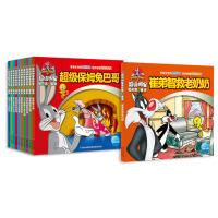 超级明星兔巴哥和崔弟(全十册)