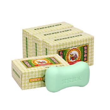 【当当自营】宝宝金水 宝宝沐浴皂 婴儿香皂 香皂组合 儿童皂4个装
