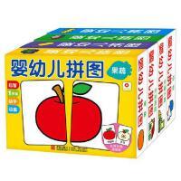 小红花婴幼儿拼图儿童拼板动物水果蔬菜 交通工具日常用品全四盒套装0-1-2-3岁宝宝左右脑潜能开发益智力游戏玩具启蒙认知早教卡片