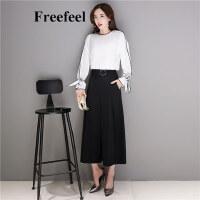 Freefeel2017夏装新款连衣裙两件套装混纺舒适面料优雅时尚气质范3010