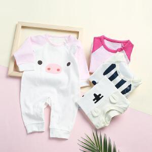 歌歌宝贝婴儿连体衣春秋 宝宝哈衣春装 新生儿衣服纯棉长袖爬服