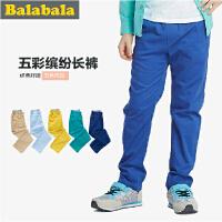 巴拉巴拉balabala 男中童长裤 休闲裤 春装新款 五色可选 童装
