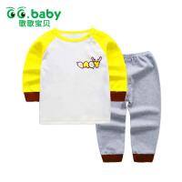 歌歌宝贝儿童秋衣秋裤套装纯棉1-3岁男女童内衣春秋婴儿贴身衣服