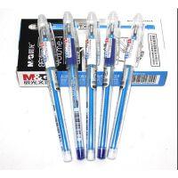 晨光文具 中性笔 可擦性水笔 0.5mm 可擦笔 AKP61115