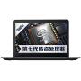 联想(ThinkPad)轻薄系列E470(20H1A01FCD)14英寸笔记本电脑(i3-7100U 4G 500G NV920 2G独显 Win10)黑色
