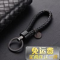 白领公社 手工编织钥匙扣 男女士创意汽车钥匙链钥匙圈挂件商务公司活动小礼品实用学生创意礼物