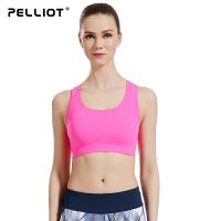 【满299减200】法国PELLIOT专业运动内衣女 高强度防震健身背心式文胸跑步内衣
