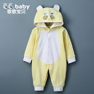 歌歌宝贝    宝宝连体衣春秋婴儿连帽外出服动物哈衣爬服