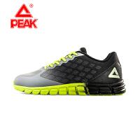 匹克 耐磨轻便百搭休闲跑步鞋 DH610283