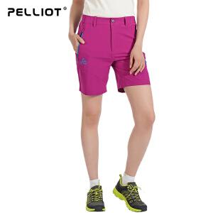 【618返场大促】法国PELLIOT/伯希和 户外速干短裤女 透气排汗运动短裤徒步休闲快干短裤