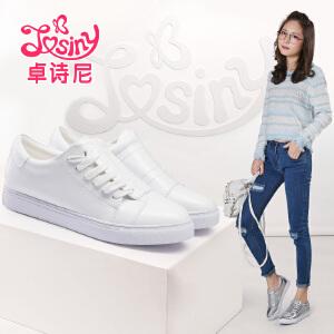 卓诗尼2016秋季新款小白鞋单鞋时尚休闲低跟平底板鞋女