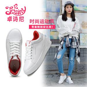 卓诗尼小白鞋女系带韩版潮 春季单鞋休闲鞋内增高厚底百搭学生鞋