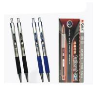 创意文具逸腾按动金属中性笔0.5护手签字笔黑色水笔GP0170