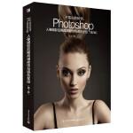 不能说的秘密:Photoshop人像摄影后期高端修饰与调色圣经(第2版)(全彩)