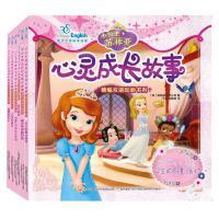 宝丽 儿童电子琴儿童钢琴带麦克风音乐玩具 宝宝乐器琴 3-6岁