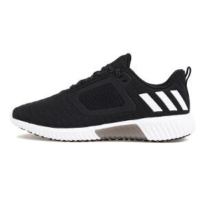 Adidas阿迪达斯 2017夏季新款男子清风透气休闲运动跑步鞋 BA8975/BB3084/CG3690