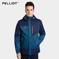 【盛夏狂欢】法国PELLIOT羽绒冲锋衣男女三合一两件套登山服 秋冬季情侣户外服