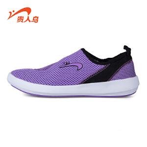 贵人鸟女鞋 夏季跑步运动鞋一脚蹬透气网面懒人休闲鞋室内运动鞋