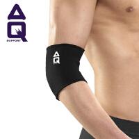 AQ护肘篮球羽毛球网球运动护具护手肘短护肘AQ3081