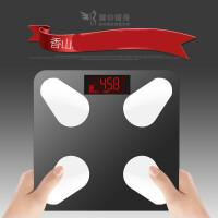 香山精准电子称体脂秤成人家用体重称计人体脂肪健康秤智能体脂秤
