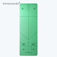 Atmananda正位瑜伽垫 引导正确练习 防滑瑜珈垫子 加厚加长运动健身垫 4mm卓越垫