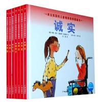 来自英国的儿童情商培养图画书系(全七册)