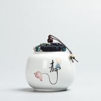 萌味 茶叶罐 密封茶叶罐陶瓷茶盒茶仓旅行储物罐普洱罐存茶罐茶具