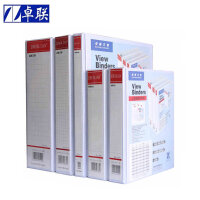 卓联ZL2163加插封面文件夹 3孔D型夹 A4白夹 1英寸加插袋文件夹 背宽25mm 打孔夹 容纸量 16mm白夹