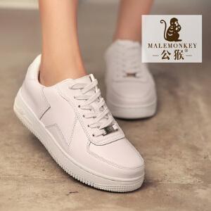 公猴春季新品运动鞋女休闲板鞋真皮休闲女鞋单鞋潮鞋系带小白鞋
