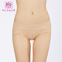 依曼丽女士莫代尔舒适透气性感内裤平角裤DYL4201
