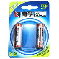 南孚电池 数码型充电电池 5号2节 2400MHA镍氢电池 无镉更安