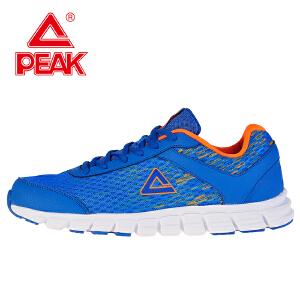 Peak/匹克2017耐磨休闲减震网面轻便男士运动跑鞋DH710017