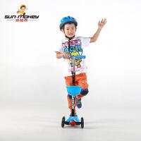 【当当自营】炫梦奇儿童滑板车 四轮闪光 3档高低可调节滑行车 101蓝色