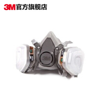 3M 610P防毒口罩6100防毒套装防喷漆装修防尘6200小号面具