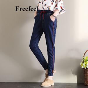 Freefeel2017秋冬新款牛仔裤长裤韩版休闲显瘦松紧腰小脚裤