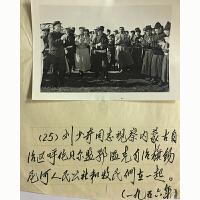 刘少奇同志-视察内蒙古自治区呼伦贝尔盟鄂温克自治旗锡尼河人民公社