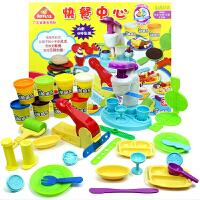 培培乐 手工彩泥3d橡皮泥DIY儿童玩具套装可循环使用粘土软陶泥 快餐中心3915